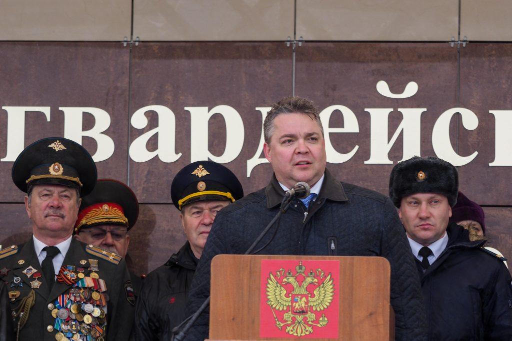 ВСтаврополе отмечают 45 лет содня основания десантно-штурмового полка