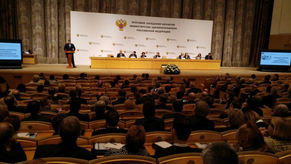 Губернатор Владимиров рассказал обуспехах ипроблемах здравоохранения наСтаврополье