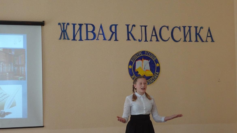 Региональный финал конкурса молодых чтецов «Живая классика» состоится вСтаврополе
