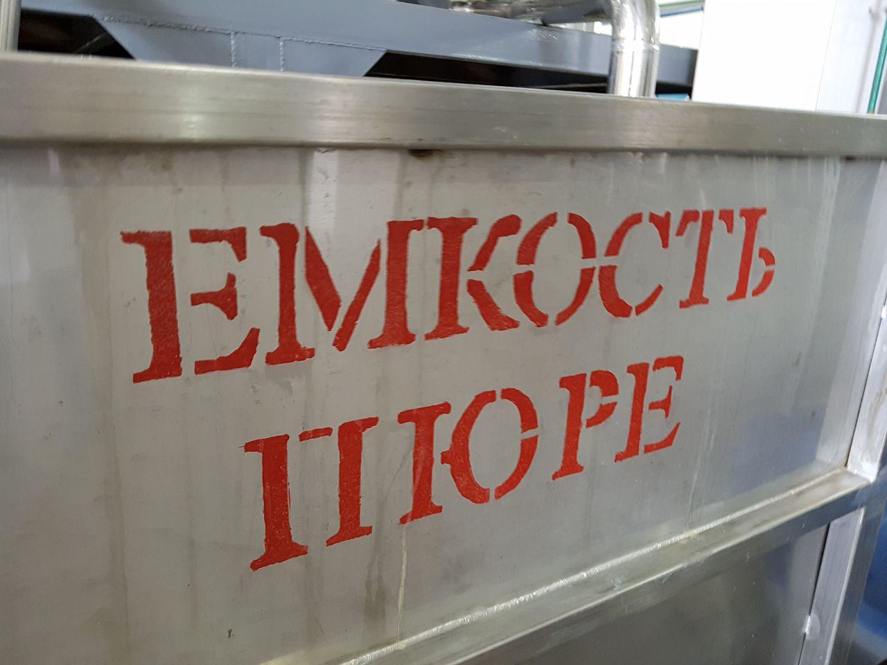 НаСтаврополье открыт после ремонта «Первый Георгиевский консервный завод»