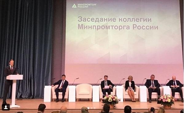 Губернатор Владимиров стал участником совещания коллегии МинпромторгаРФ