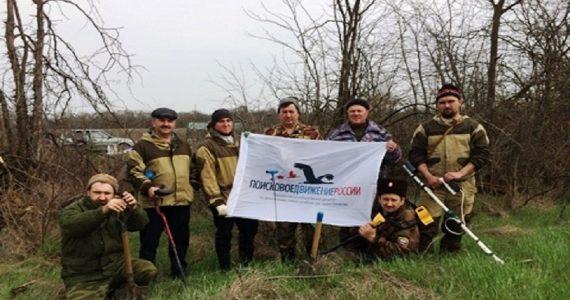 Останки двух бойцов ВОВ нашли поисковики в Курском районе