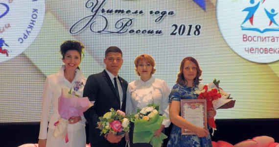 Пятеро учителей и воспитателей из Ставрополя стали одними из лучших в регионе