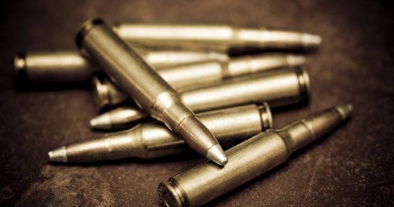 Арсенал оружия и боеприпасов изъяли полицейские у 55-летнего жителя Дербетовки