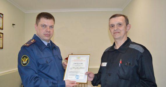 Поэт из ставропольской колонии стал лауреатом конкурса