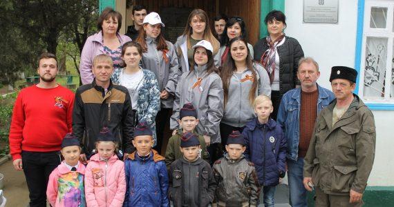 Молодёжная «Экспедиция Памяти» проходит в Ставропольском крае