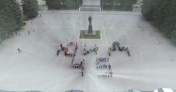 ЮИДовцы Лермонтова сняли флешмоб на камеру квадрокоптера. ВИДЕО