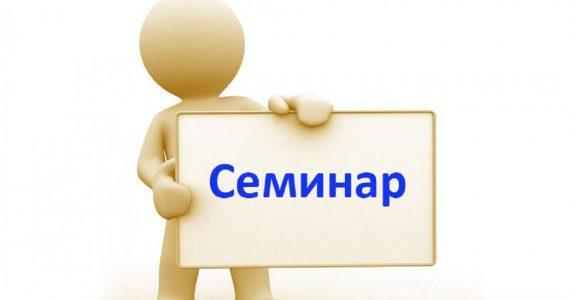 Ставропольцев научат читать коммунальную «платёжку»