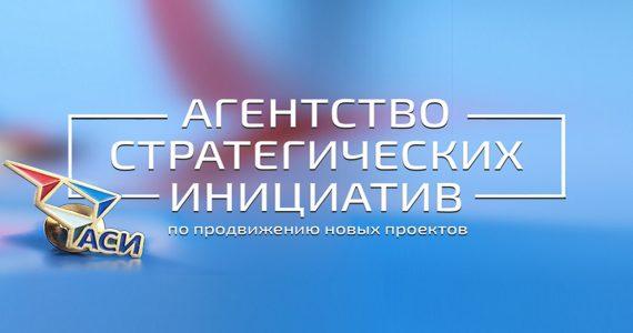 Ставропольский край наградили за проведение форума «Наставник»
