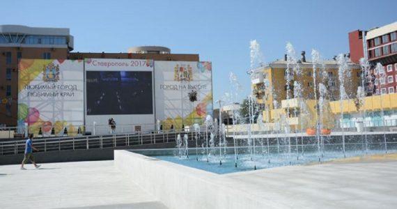 Кинопоказ под открытым небом ждёт жителей Ставрополя в День Победы