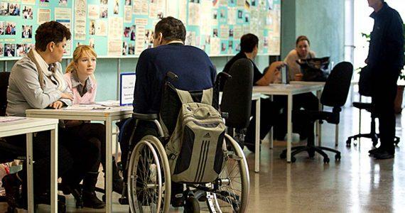 В банке вакансий для инвалидов Ставропольского края – 1320 рабочих мест