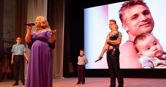 Фестиваль семейного творчества прошёл в Ставрополе