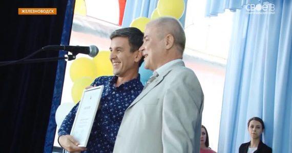 Трое сотрудников телекомпании Своё ТВ получили премию имени Германа Лопатина