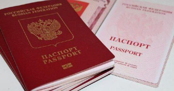 Ставропольцы заплатят за оформление загранпаспорта госпошлину в 5 тысяч рублей