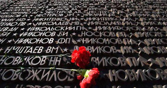 400 ставропольцев выйдут на митинг у «Холодного родника» в День памяти и скорби