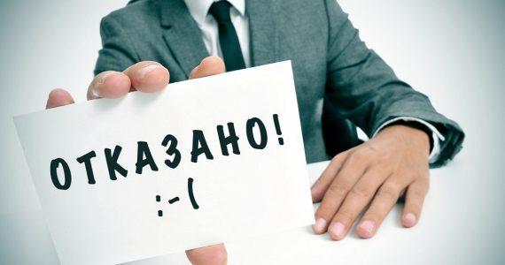 Минимущества Ставропольского края отказалось принимать квартиры для сирот у застройщика