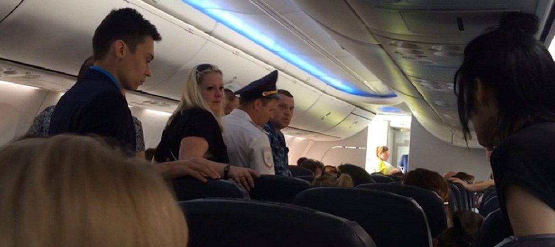 За посадки самолётов в аэропорту Минвод «Победа» взыскала с курильщиков полмиллиона рублей