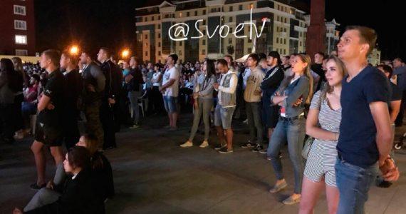 4 тысячи болельщиков на фан-зоне Ставрополя смотрели матч Россия – Египет