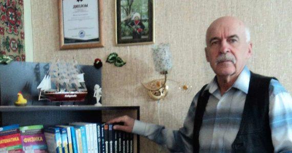 Ставропольский пенсионер сдал ЕГЭ по физике на «отлично»