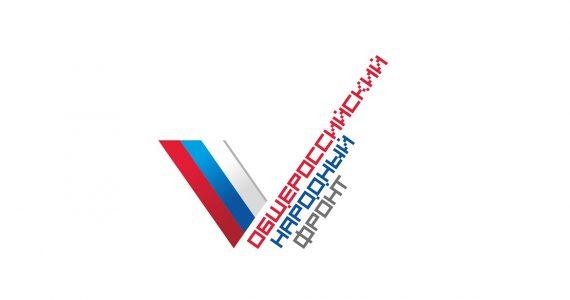 У активистов ОНФ много вопросов к проведению ремонта дорог в Железноводске