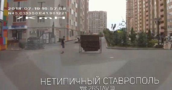 Ковёр-самолёт пролетел по улице Ставрополя