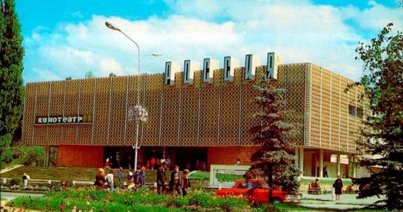 В Кисловодске отремонтируют кинотеатр «Россия»