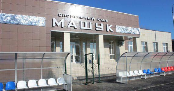 Тренировочные базы в Железноводске вошли в федеральную программу «Наследие ЧМ-2018»
