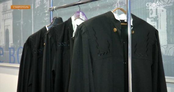 Вновь назначенные судьи Ставрополья принесли присягу.