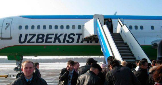 Экс-полицейский в Пятигорске нелегально зарегистрировал 30 граждан Узбекистана