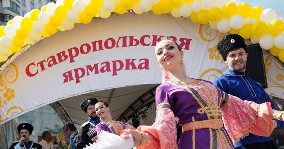 Более 30 тысяч человек побывали в 2018 году на ярмарках в Ставрополе