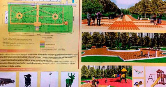 На благоустройство парка в Светлограде направят 23 миллиона рублей