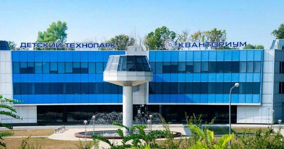 Ставропольский «Кванториум» объявляет приём на новый учебный год