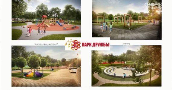 Ставропольские города продолжают преображаться.