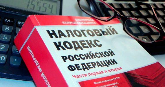 15 миллионов рублей скрыла от государства директор из Ипатова