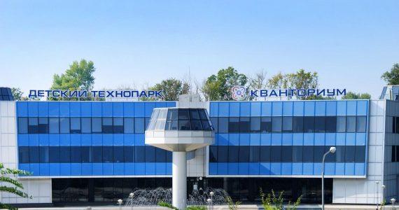 Ставропольский «Кванториум» вошёл в число лучших детских технопарков России