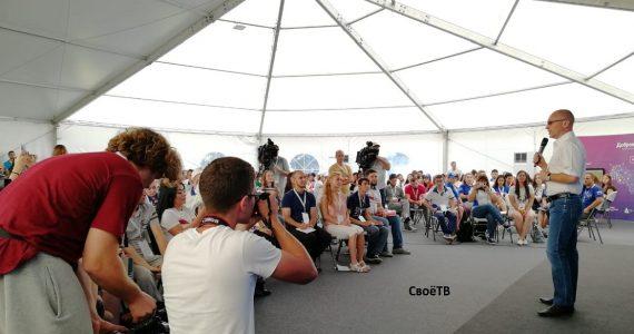 Сергей Кириенко на форуме «Машук» рассказал о конкурсах, проектах и ресурсах для активной молодёжи