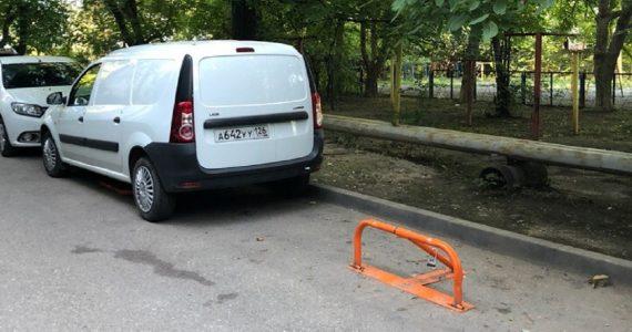 Жители Пятигорска жалуются на самовольный захват парковок