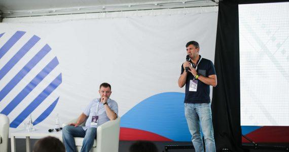 На форуме «Машук» в Пятигорске обсудили социальные лифты для российской молодёжи