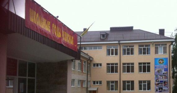 Роспотребнадзор: в Ставропольском крае подготовка школ к новому учебному году под контролем ведомства