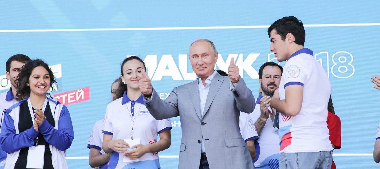 Владимир Путин высоко оценил организацию и идеи, которые генерирует форум «Машук»