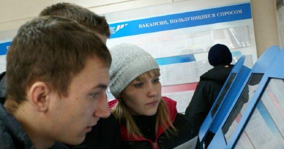 Минимущества Ставропольского края поможет 700 детям-сиротам найти работу