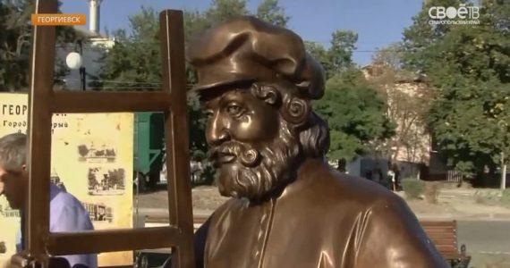 В Георгиевске открыли памятник трудолюбивому горожанину