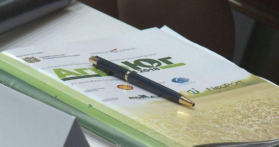 Вопросы экспорта обсудили в Ставрополе на форуме «Агро-Юг»