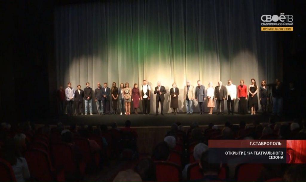 Шведская спичка спектакль театр наций билеты купить