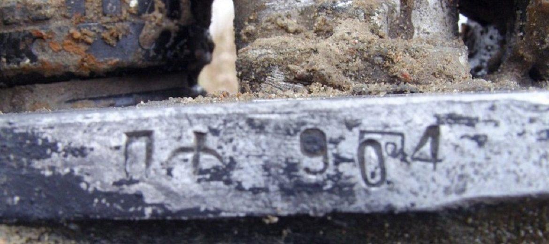 Самолёт с останками ставропольца нашли в Твери. Поисковики разыскивают родственников бойца