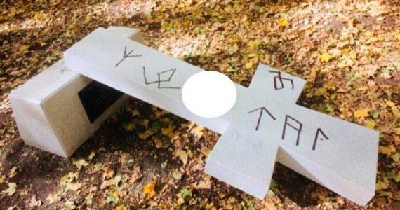 В Ставрополе ищут вандалов, нарисовавших свастику на кресте