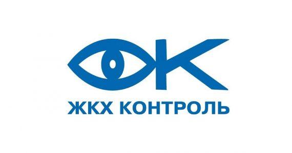 Ставропольский «ЖКХ-Контроль» вошёл в Топ-10 по стране