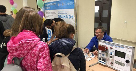 Воспитанники ставропольского «Кванториума» произвели фурор на фестивале Nauka 0+