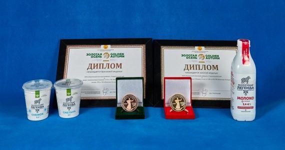 Казьминские сметана, «снежок» и молоко признали лучшими на выставке «Золотая осень»