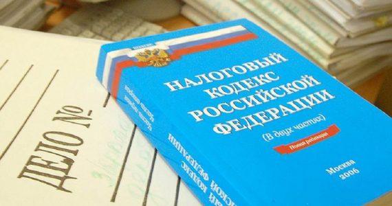 Сэкономил на налогах. Бизнесмен из Ипатово должен государству 8 миллионов рублей